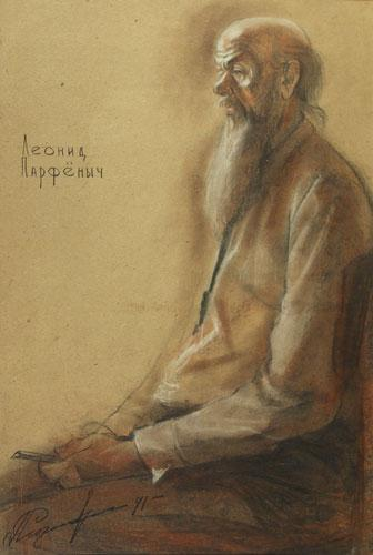 Леонид Парфеныч.